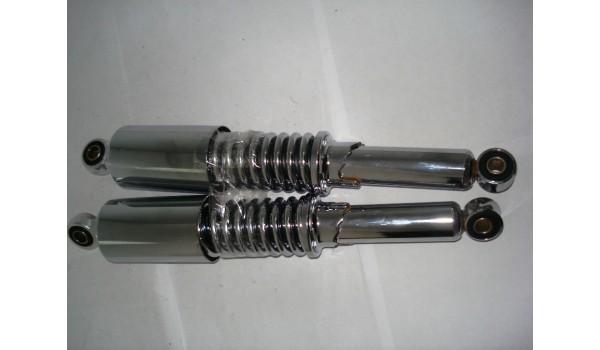 Амортизатор 340mm Delta регулир, длинный стан (Дельта/Альфа)