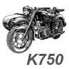 К-750 мотоцикл