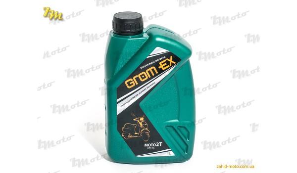 Масло моторне напівсинтетичне GROMEX 2T (TC) 1L
