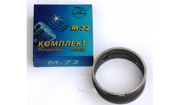 Кольца поршневые М-72 К-750 O78.0 ст. (Украина) (МТ, УРАЛ)