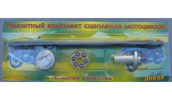 Р/К сцепления в упаковке (Россия) (МТ, УРАЛ)